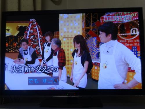 f:id:andomasakazu:20161225213447j:image