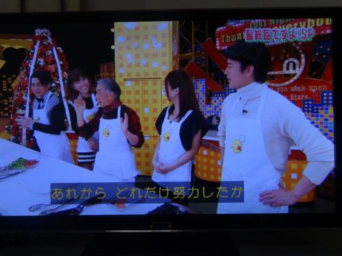 f:id:andomasakazu:20161225213510j:image