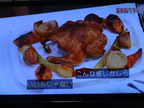 f:id:andomasakazu:20161225213555j:image