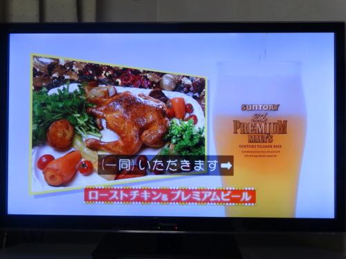 f:id:andomasakazu:20161225214015j:image
