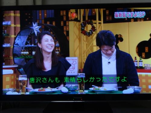 f:id:andomasakazu:20161225214142j:image