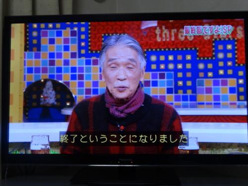 f:id:andomasakazu:20161225214603j:image