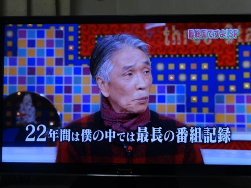 f:id:andomasakazu:20161225214633j:image