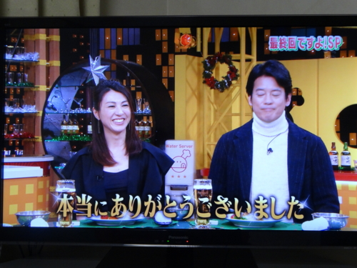 f:id:andomasakazu:20161225214702j:image