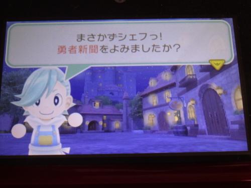 f:id:andomasakazu:20161225222022j:image