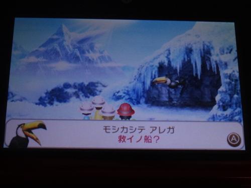 f:id:andomasakazu:20161225223646j:image