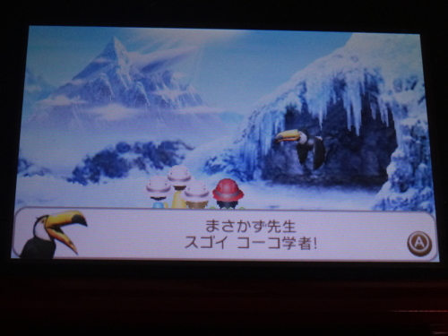 f:id:andomasakazu:20161225223716j:image