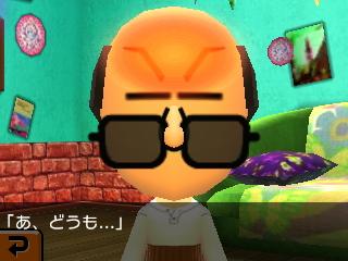 f:id:andomasakazu:20161231214844j:image