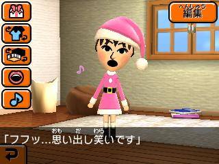 f:id:andomasakazu:20161231214846j:image
