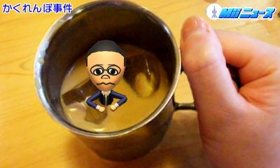 f:id:andomasakazu:20170108154917j:image