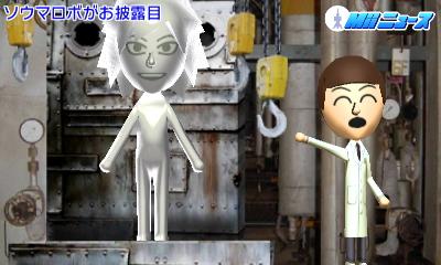 f:id:andomasakazu:20170205232952j:image
