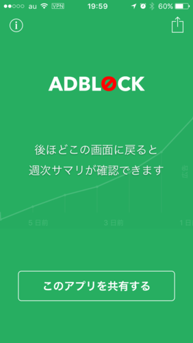 f:id:andomasakazu:20170219192942p:image