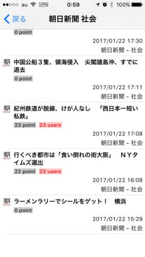 f:id:andomasakazu:20170219192944p:image