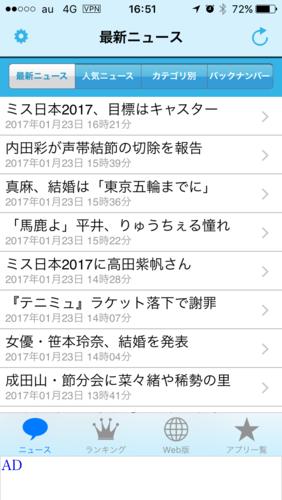 f:id:andomasakazu:20170219192946p:image