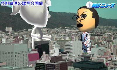 f:id:andomasakazu:20170306004329j:image