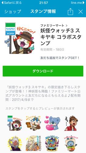 f:id:andomasakazu:20170306004522p:image