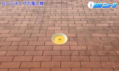 f:id:andomasakazu:20170312164300j:image