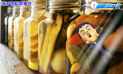 f:id:andomasakazu:20170312164409j:image