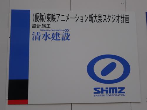 f:id:andomasakazu:20170313230623j:image