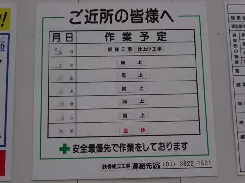 f:id:andomasakazu:20170313231445j:image