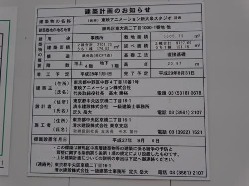f:id:andomasakazu:20170313231507j:image