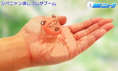 f:id:andomasakazu:20170415163137j:image
