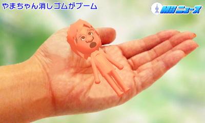 f:id:andomasakazu:20170416170812j:image