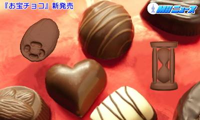 f:id:andomasakazu:20170423155951j:image