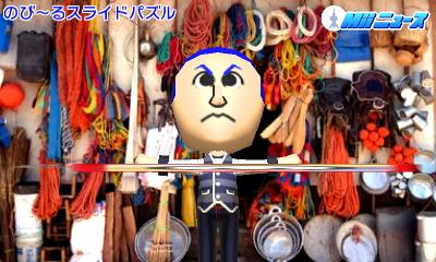 f:id:andomasakazu:20170507164954j:image