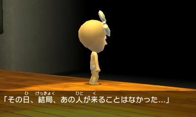 f:id:andomasakazu:20170514183455j:image