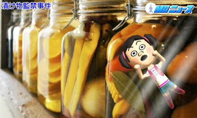 f:id:andomasakazu:20170521171609j:image