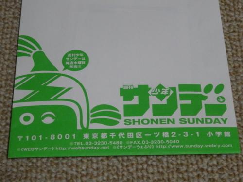 f:id:andomasakazu:20170608011457j:image
