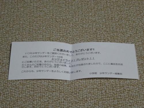 f:id:andomasakazu:20170608011512j:image