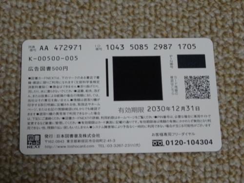 f:id:andomasakazu:20170608011826j:image