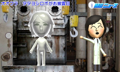 f:id:andomasakazu:20170618195623j:image