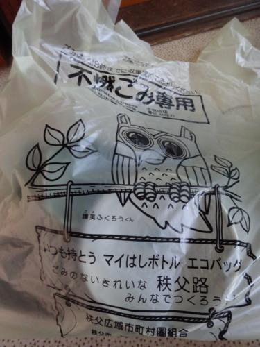 f:id:andomasakazu:20170618201545j:image