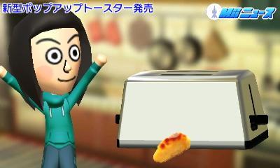 f:id:andomasakazu:20170710005107j:image