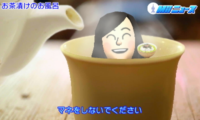 f:id:andomasakazu:20170717111226j:image