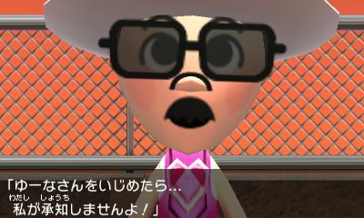 f:id:andomasakazu:20170827210308j:image