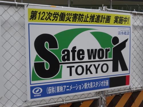f:id:andomasakazu:20170830031823j:image