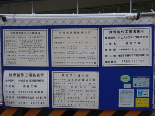 f:id:andomasakazu:20170830032242j:image