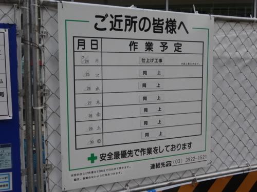 f:id:andomasakazu:20170830032257j:image