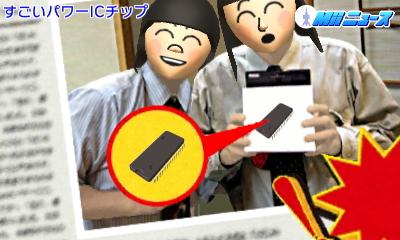 f:id:andomasakazu:20170911011628j:image