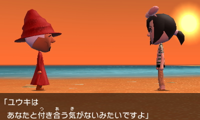 f:id:andomasakazu:20171011030233j:image