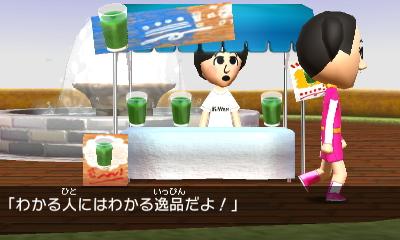 f:id:andomasakazu:20171027211825j:image