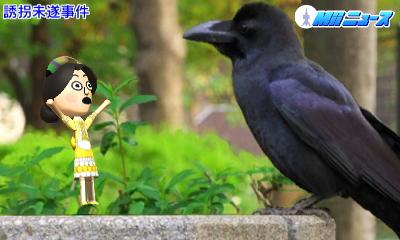 f:id:andomasakazu:20171027211830j:image