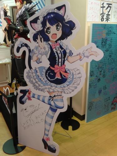 f:id:andomasakazu:20171027222920j:image