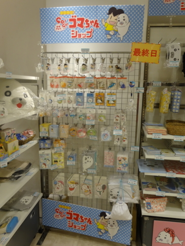 f:id:andomasakazu413:20180311040818j:plain