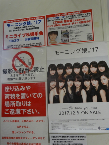 f:id:andomasakazu413:20180311044016j:plain