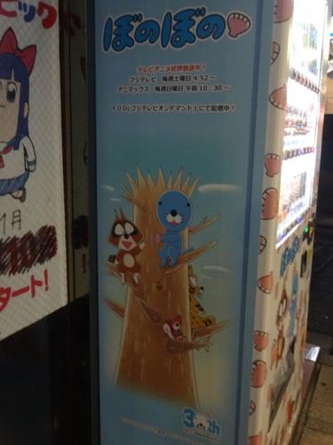 f:id:andomasakazu413:20180617041913j:plain